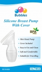 Silicone Breast Pump with Cover